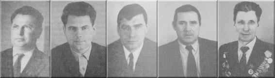 Слева-направо:   Марушкин В.А.,  Громаков В.Я.,  Попов В.Л.,  Усманов М.М.,  Гагарин М.Н.