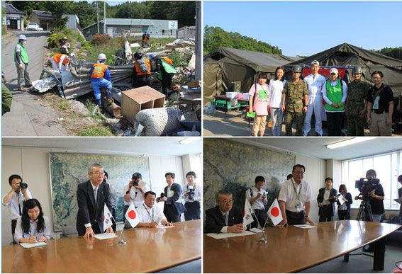 秋田県大山市長の激励(2011年7月)