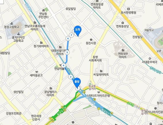 ソウル特別市 麻浦区 延南洞 387-45,  2階