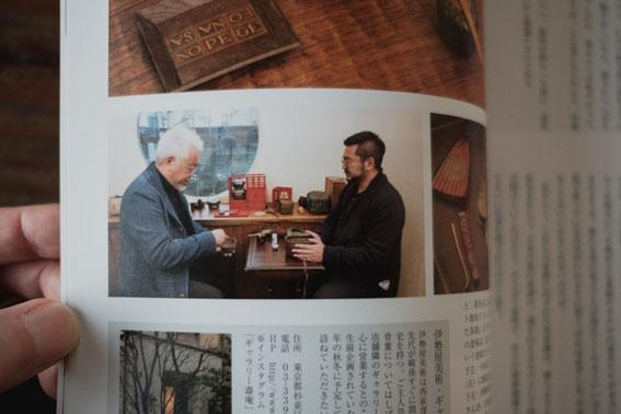 デザイナーの原研哉さん(左)と伊勢屋美術の金子和生さん(右)