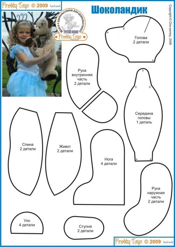 Тильда схемы одежды