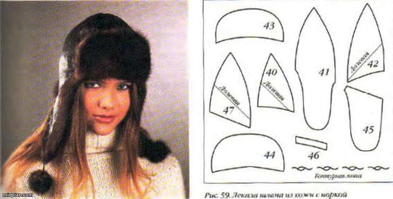 выкройка ушанки шапку своими руками