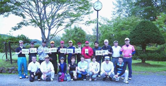 第2回J-REC北海道支部ゴルフコンペ 集合写真
