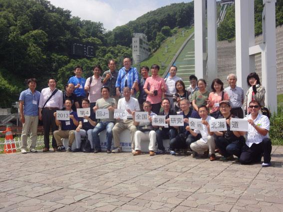北海道開拓歴史記念館と北海道不動産オプショナルツアー 集合写真