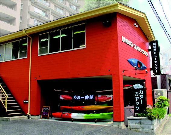 小誌がお世話になっている「琵琶湖カヌーセンター」。釣りに使用できるカヤックや、パドル・ウェア類も多数取り扱い中。手にとって選べます。琵琶湖でのカヤックで分からないことがあれば、相談してみては。あかい外観が目印です