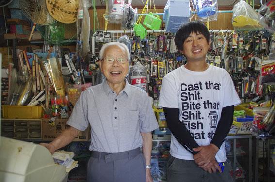 「萬木釣漁具店」の御主人(左)と小誌のアイドル荒川師匠