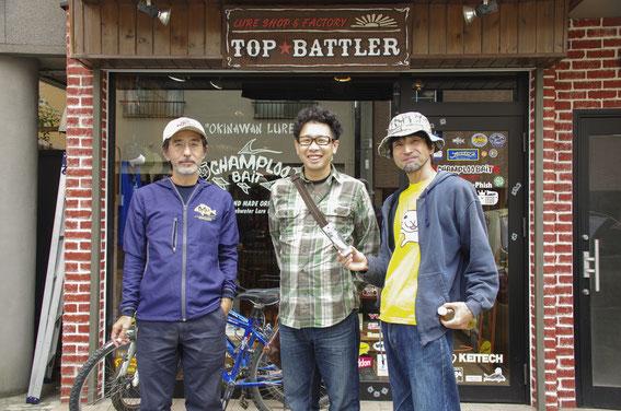 左から宮平さん・藤本さん・某動画職人(ネコビジョン北谷氏)