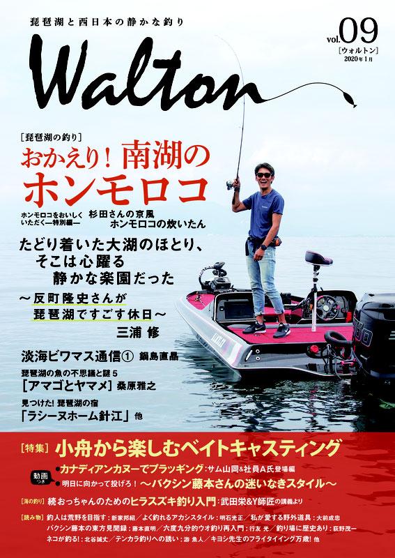 ISBN978-4-9906637-8-0  本体価格 ¥1500