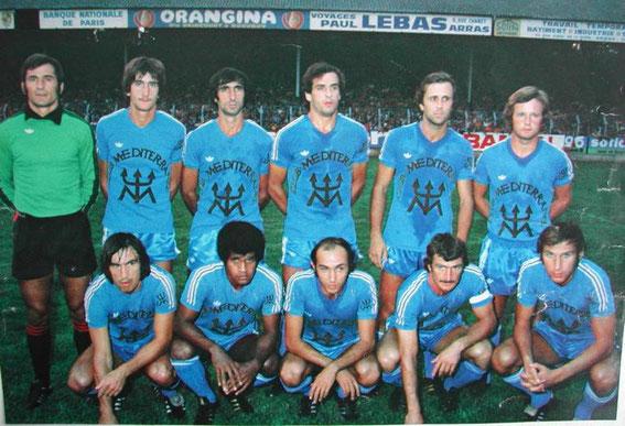 L'attaque la plus prolifique de l'histoire du Sporting en 76/77 avec J.Zimako, F.Félix, C.Papi et D.Dzajic . Ici à Lens .