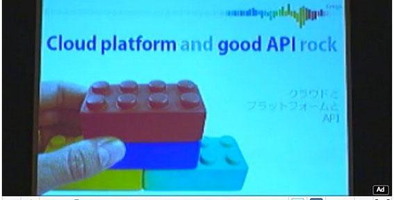 APIを共通化が課題