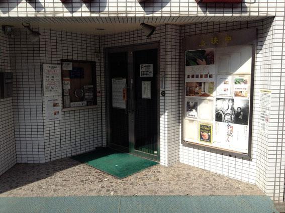 NPOの映画館