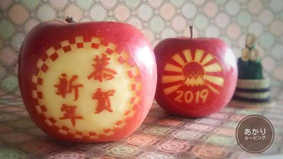 リンゴカービング