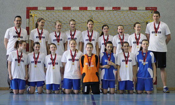 U17 Juniorinnen