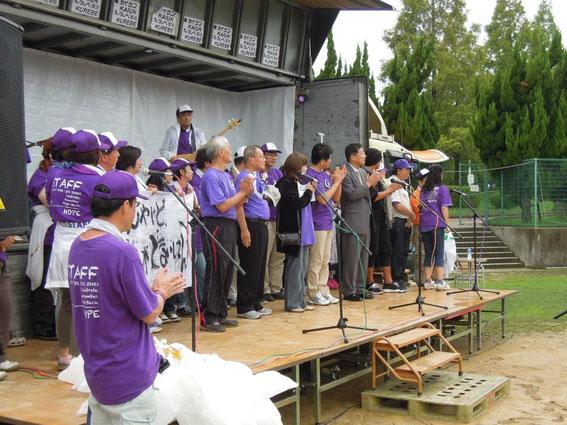 閉会式 2012貝塚