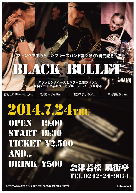 BLACK BULLET POSTER