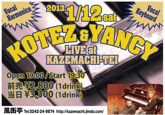 KOTEZ&YANCY poster