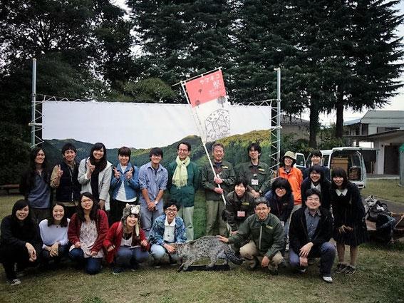 ヤマネコ祭は2016年にも開催されます