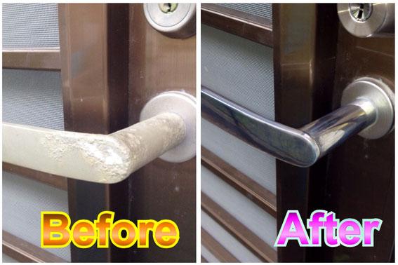 レバーハンドルの磨く前と後before after