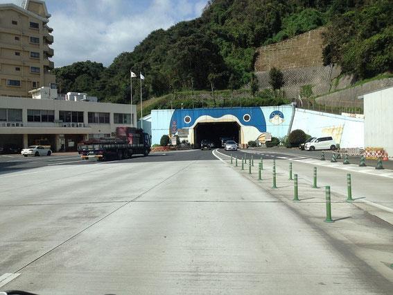 関門トンネル福岡県側入口