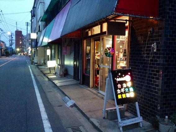 雨の福岡南本店