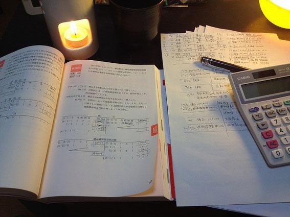 簿記の勉強中