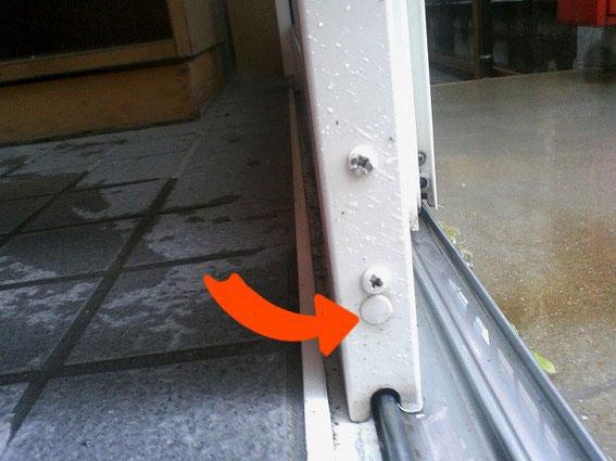 戸車の調整2
