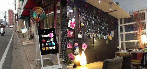カギの救助隊福岡南本店 写真