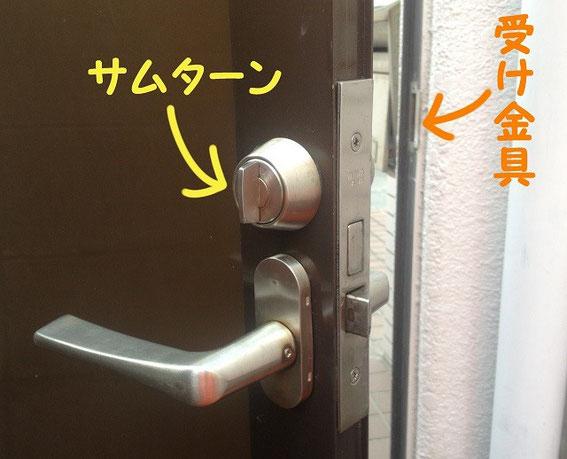 鍵屋として-被害者宅へimg2
