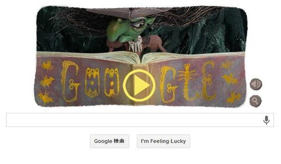 Googleトップ画像