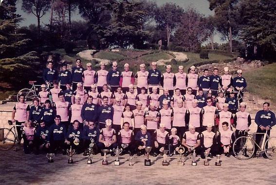 Primera equipación como club. MARZO 1980,  Jardin de Invierno