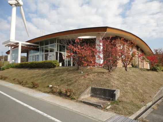 北淡震災記念公園、セミナーハウス