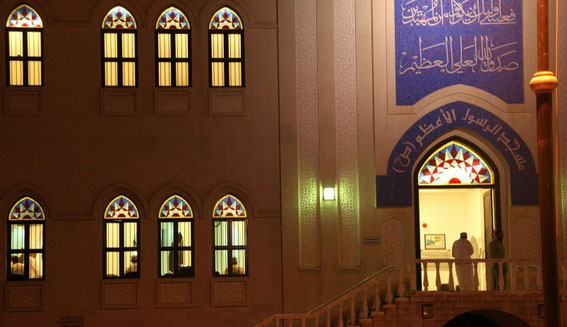 Oman - Moschee