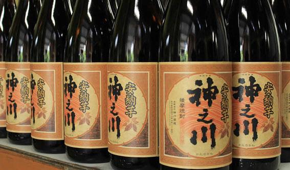 神川酒造さん
