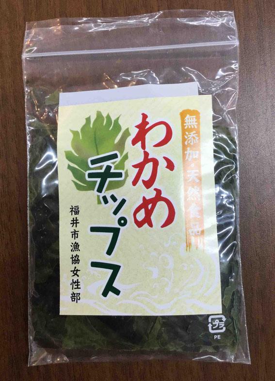 福井市の人のご飯のお供、わかめチップス