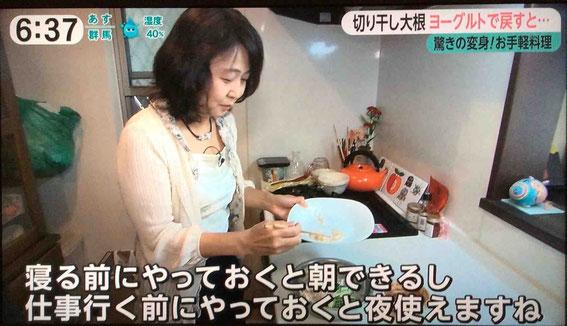 乾物ヨーグルトを実践している方のお宅での取材もありました
