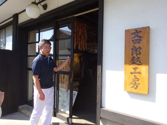 斎藤幸信さんにご案内いただきました。
