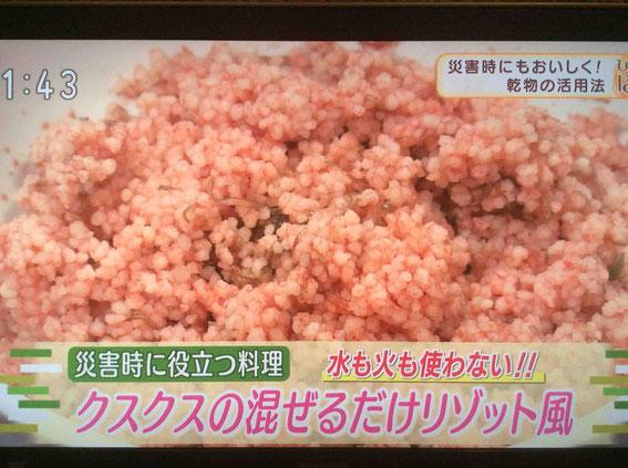 材料は、無塩トマトジュース、納豆昆布、クスクスのみ
