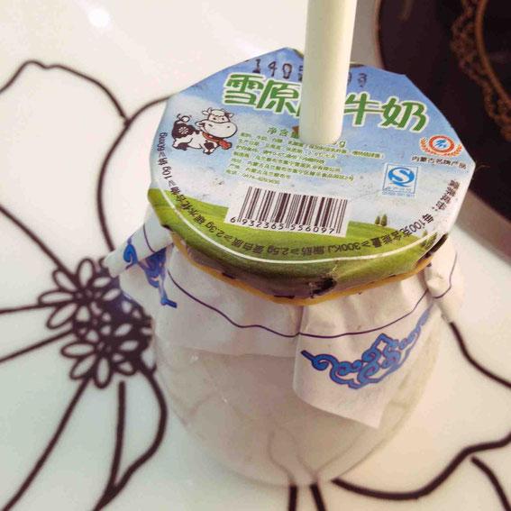 内モンゴルの飲むヨーグルト。すっきりした甘さ