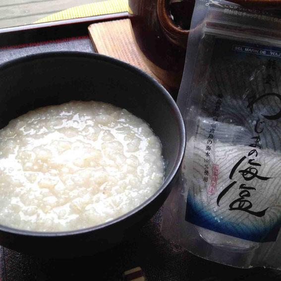 粒の食感もおいしいわじまの海塩を散らしていただきま〜す!