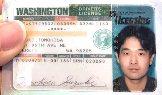 ワシントンで研修中の時に取得した運転免許証