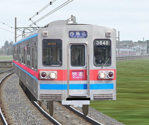 架空路線に組み込んだ京成3600型