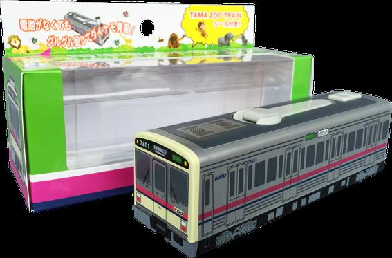 懐中電灯 電車型/バス型 パッケージ