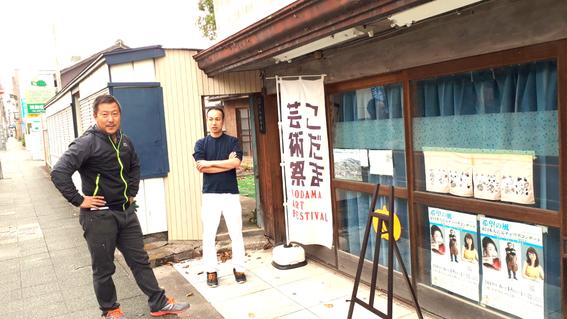 展示作品の設営をしてくださったこだま芸術祭実行委員の河原 淳さん(左)と安藤 秀樹さん(右)