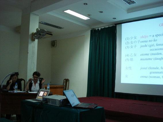 by Prof. Masami Toku