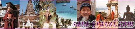 Externer Link zu Sara Travel