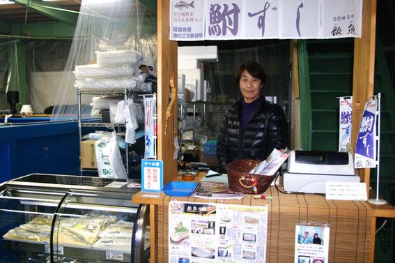 「飯魚」の大島さん