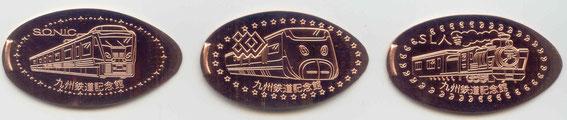 Fukuoka - Kyushu railway museum