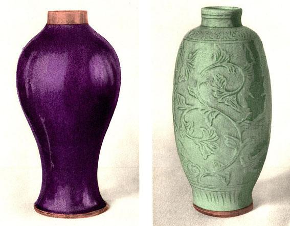 A12. Vase. Émail aubergine.— Vase. Émail céladon. Décor en relief. — Fabrique de Long-ts'iuan, ou Corée ? Époque des Ming (1368-1643).