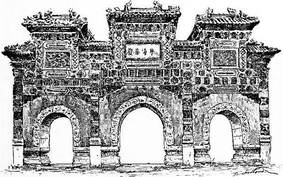 Portique du temple de Confucius, à Pékin. Maurice Paléologue  (1859-1944) : L'art chinois — Alcide Picard, éditeur, Paris, 1910, 320 pages. Première édition : Maison Quantin, Paris, 1887.