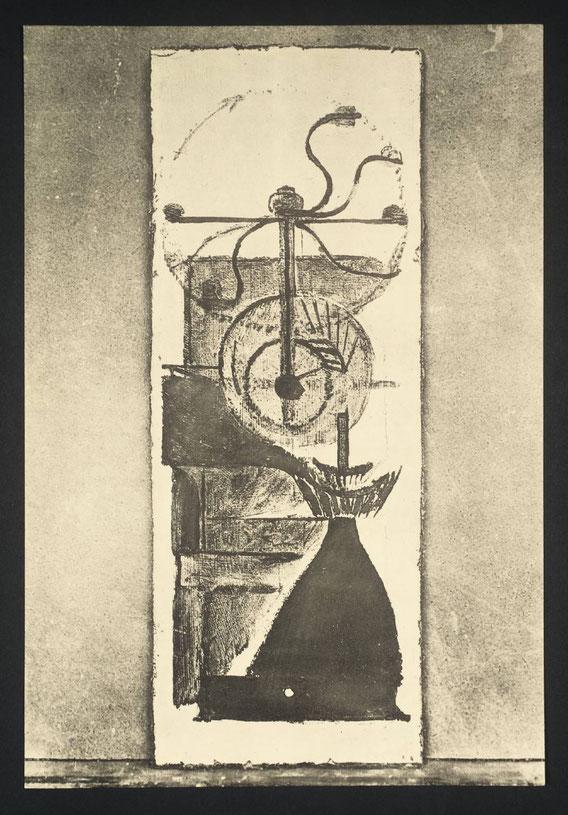 マルセル・デュシャン「コーヒー挽き」(1911年)